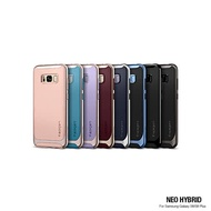 SGP / Spigen Galaxy S8 PLUS Neo Hybrid-複合式邊框保護殼