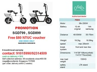 FIIDO E-SCOOTER (Authorized dealer) promotion free $80 NTUC voucher