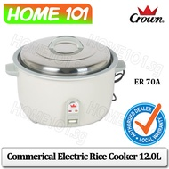 CROWN Commercial Rice Cooker 12.0L  ER 70A