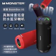 【MONSTER 魔聲】BOOMBOX XS 真無線重低音 防水藍牙喇叭 (附背繩/可2台串聯/插卡碟使用)