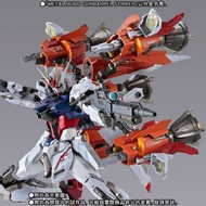 METAL BUILD GUNBARREL STRIKER