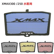 Yamaha Xmax300 Xmax250 Accessories Motorcycle Modified Water Tank Protection Net Radiator Protection Net