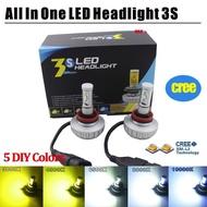 3S LED 五種色溫 機車大燈