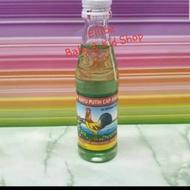 Eucalyptus Oil Cap Chicken 40 ml