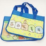 【喵小鋪】角落生物 手提袋 美術袋 學生 學習用品 補習袋 補習袋 雙格畫板袋 卡通 牆角 動物 獎品 禮品