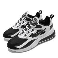 【NIKE 耐吉】休閒鞋 Air Max 270 React 男女鞋 氣墊 舒適 避震 簡約 球鞋 情侶穿搭 白 黑(CT1646-100)