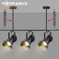 射燈 射燈LED軌道燈服裝店天花燈loft工業風酒吧復古商用長臂吊桿射燈