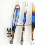 qianqing7♥K1方形加強桿圓形柱魚骨橫梁桿燒鈦驃騎巧格鬼火RSZ戰速小龜電摩