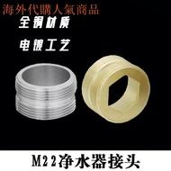 m24細牙雙頭對絲外絲/廚房龍頭加長轉接頭/M22凈水器細螺紋直
