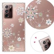 【YOURS】三星 Galaxy Note20 Ultra 奧地利彩鑽防摔手機殼-雪戀