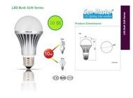 CELEX - 10個 x 太陽系列 LED 燈泡 10W 6500K 冷白光 大螺頭 E27