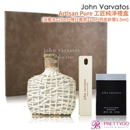 John Varvatos Artisan Pure 工匠純淨禮盒(淡香水125ml+隨行香氛17ml+同名針管x1)