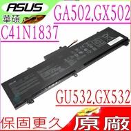 ASUS C41N1837 電池(原廠)-華碩 GA502,GX502,GU532,GX532,GU532GV,GA502DU,GU502GU,GU502GV,GU532GU,GX532GV,GX532GW,GX532GV,0B200-03380100,GX502GV,GX502GW