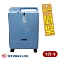【來電有優惠】飛利浦 氧氣機 一般型 氧氣製造機 磊士氧氣濃縮機 優惠組 附血氧濃度機 分期0利率