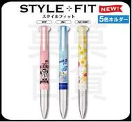 【莫莫日貨】Uni 三菱 Style fit 2018 迪士尼 維尼 米妮 限定版 五色筆管 (3款) 18SF03