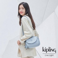 【KIPLING】歡樂繽紛藍翻蓋側背小包-STELMA