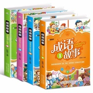 Chinese idiom story phonetic version primary school extracurricular reading books must-read teacher recommended children's books