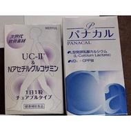 NEFFUL妮芙露 免運費 L型發酵乳酸鈣+ 蓋靈活 日本國內限定商品 日本製