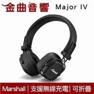 Marshall 馬歇爾 Major IV【二月中寄出】可折疊 超強續航力 藍芽 耳罩式 耳機    金曲音響