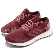 9527 ADIDAS PUREBOOST GO SHOES 紅粉 愛迪達 梅紅 運動鞋 慢跑鞋 女鞋 B75768
