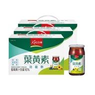 【天地合補】葉黃素功能飲60ml×18入×3盒(多元保健多重保養)