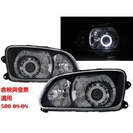 卡嗶車燈 HINO日野 500 2008-Present 兩門車 光導LED天使眼光圈魚眼 大燈