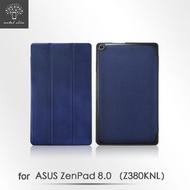【Metal-Slim】ASUS ZenPad 8.0 Z380KNL(高仿小牛皮三折立架式皮套)