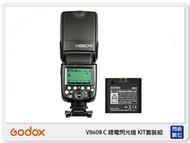 【折價券現折+點數10倍↑送】GODOX 神牛 V860II C KIT套裝組 鋰電池 TTL閃光燈 for CANON 內建X1 (公司貨)V860 II