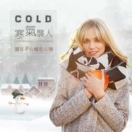 [微波 熱水 保溫] 暖暖包 暖包 可重複使用