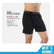 【RH shop】 MEN`S nonno 儂儂涼感平口褲/超涼薄型耐洗內褲/機能內褲-90226