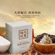 [Original] The Future Food - Old Recipe 老配方
