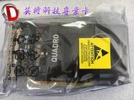 NVIDIA Quadro P2000顯卡 5G 另有K620 P600 P1000全新現貨工包 露天拍賣