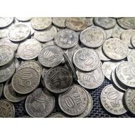 Duit syiling lama 50sen 1967 Used condition [Random] 60Pcs