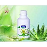 Aloe Vera drinking gel Debella 500ml