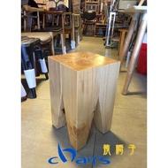 【挑椅子】ST04 經典牙齒椅 復刻版 CW-030