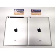 [買就送玻璃貼]二手iPad 4 神宇認證二手平板—高雄實體店面可面交