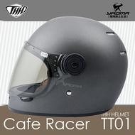THH安全帽 TT01 消光鐵灰 素色 復古樂高帽 全罩帽 雙D扣 CAFE RACER 耀瑪騎士機車部品