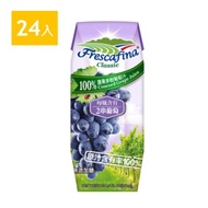 【蝦皮茉兒】宅配免運 🚚 嘉紛娜 100%橙香多酚葡萄 蘋果奇異果 蔬果汁24入 好市多 COSTCO
