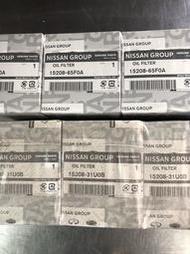 日產大盤 NISSAN 原廠 機油濾芯 機油芯 TIIDA LIVINA BLUEBIRD TEANA SENTRA