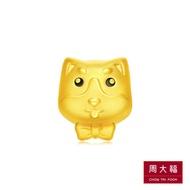 CHOW TAI FOOK 999 Pure Gold Pendant - Owl R20890