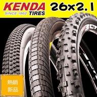 📣貼心優選建大自行車輪胎26 X 2.1 2.35山地車外胎26X2.10自行車26寸內外胎