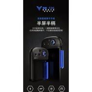 FLYDIGI 飛智 藍蜂 安卓專用 FDG-07 無線藍牙 體感功能 安卓 ANDROID 手遊 手機 台灣公司貨