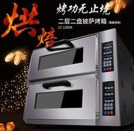 紅薯機 卓良烤箱商用一層一盤電烘焙機大容量雙層面包蛋糕紅薯二層披薩爐 第六空間 MKS 雙十一購物節