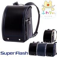 支持供型號男人的孩子使用小學生用的雙肩背的書包fuwarii 2020年的超級市場閃光A4平地文件的協和kyowa SuperFlash Telshop Japan