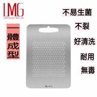LMG316不銹鋼砧板 不銹鋼砧板 砧板 菜板 切菜板 316不銹鋼砧板 抗菌砧板