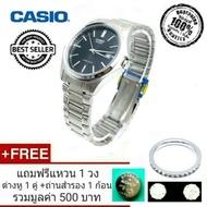Casio นาฬิกาข้อมือผู้ชาย ของแท้ 100% รับประกัน 1 ปี สายสแตนเลสสีเงินหน้าดำ รุ่น MTP-1183A-1ADF