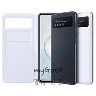 「原廠公司貨」Samsung 三星 Galaxy Note10 Lite 透視感應皮套 EF-EN770P—黑色、白色