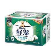 舒潔棉花萃取抽取式衛生紙 90抽x8包X8串(箱購)