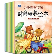 [10 Books Chinese and English Bilingual Picture Book For Kids Children's Bedtime Storybook Parent-child Books Stories Age 3-6,10 Books Chinese and English Bilingual Picture Book For Kids Children's Bedtime Storybook Parent-child Books Stories Age 3-6,]