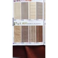 房間門 木門 木纖門片 雪松 梧桐木 系列 鋼刷 立體紋路  提供尺寸 客製化